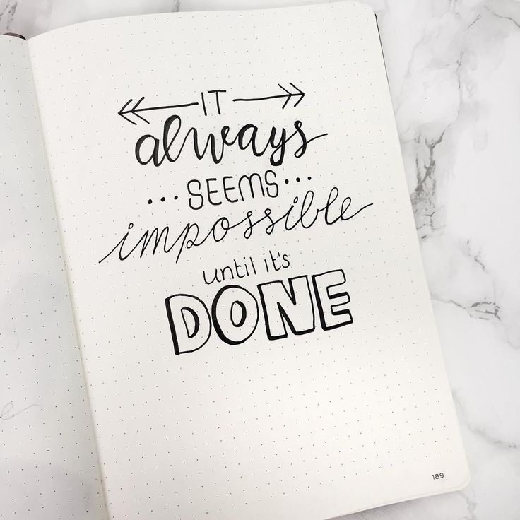 100 Inspirational Quotes For Your Bullet Journal • Journaling My Life