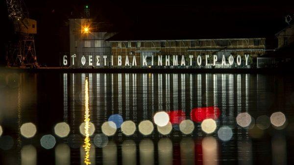 61ο Φεστιβάλ Κινηματογράφου Θεσσαλονίκης: Βραβεία Αγοράς - FilmBoy