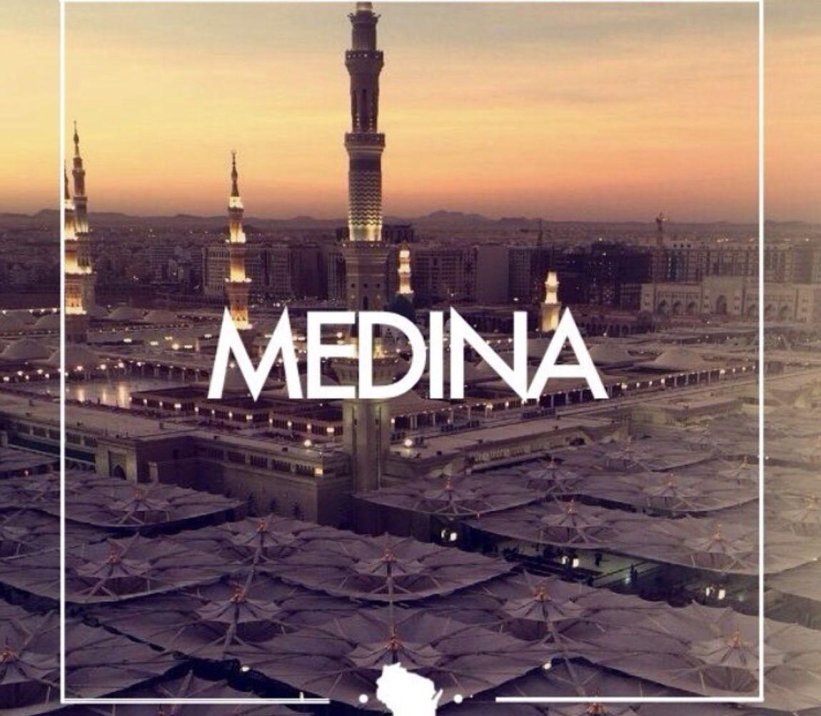 Pinterest Mehak 28 In 2021 Medina Tower Cn Tower