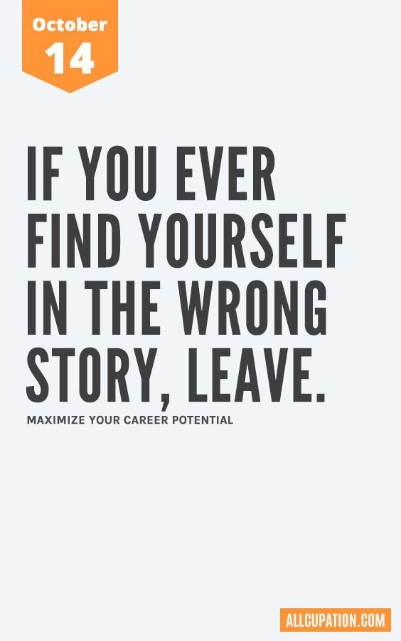 Daily Inspiration (October 14): If you ever find yourself ...