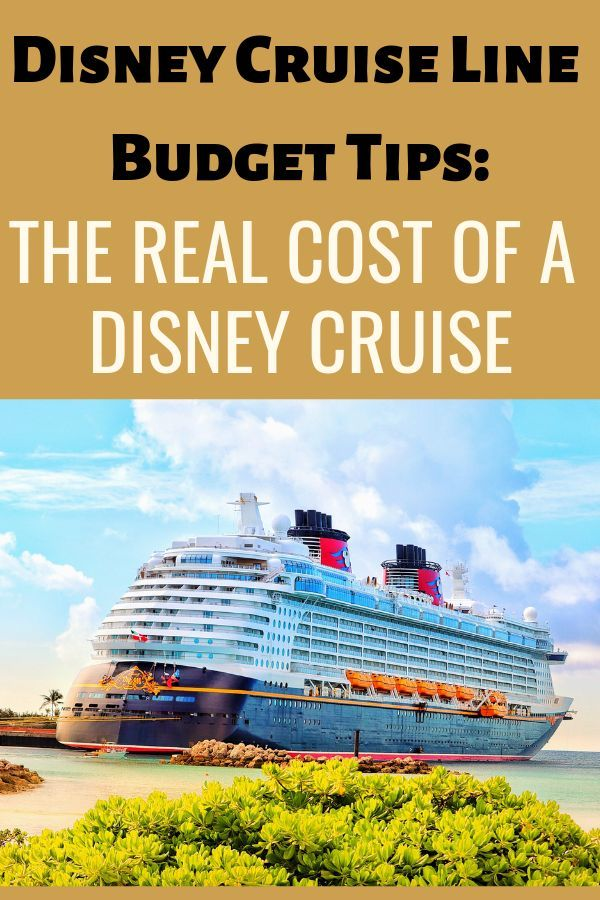 Disney Cruise Line Budget Tips The Real Cost of a Disney Cruise is part of How To Budget For A Disney Cruise Family Travel Magazine - Have you ever taken a Disney Cruise  Do you want to go but not quite sure about the real cost  I am going to share some Disney Cruise Line budget tips to help you determine ALL