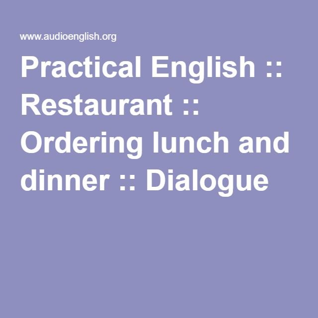 Practical English :: Restaurant :: Ordering lunch and dinner