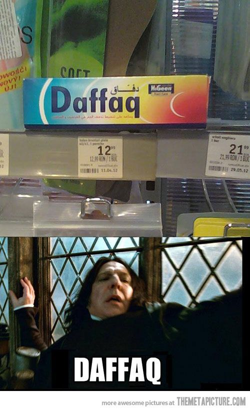 Snape-In-Brasil-Dafuq-Harry-Potter by recyclebin - Meme Center |Snape Dafuq Template