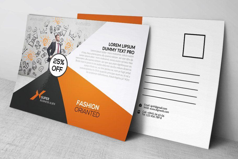 Insurance agency business postcard affiliate flyer