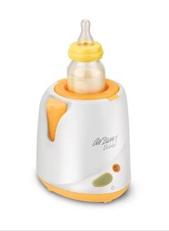 biberon ısıtıcı makine. sıcak su doldurduğunuz kapları atabilirsiniz:) #biberon #ısıtıcı #mama #anne #bebek