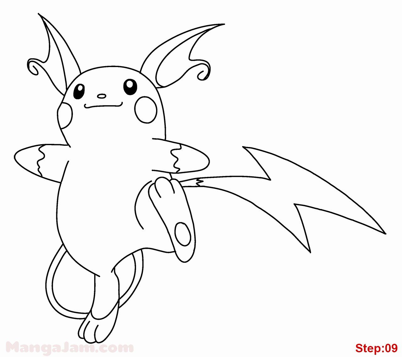 Alolan Raichu Coloring Page Unique Pokemon Trainer Raichu Coloring Pages Pokemon Coloring Shark Coloring Pages Coloring Pages