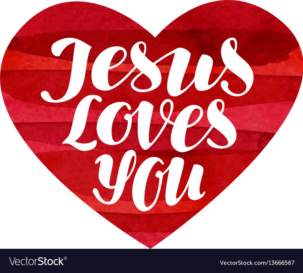Download Jesus loves you lettering calligraphy in shape vector ...