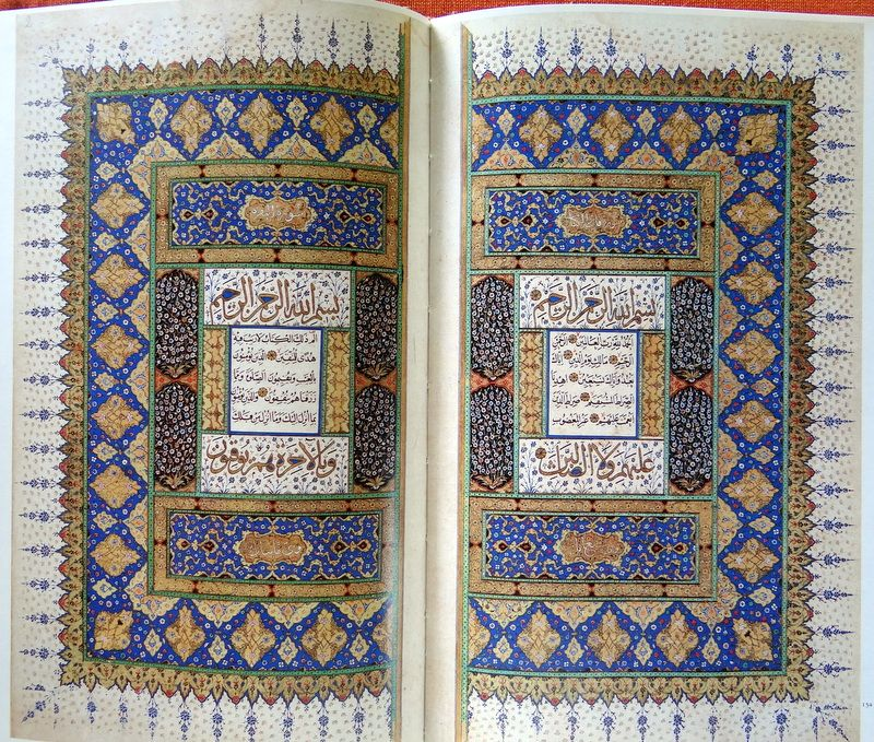 """2/2 Rt Surat 1 Fatiha (Opening) """"In the name of God, the"""