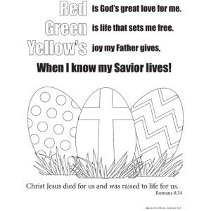 Support the families in your church with the free resources to compliment our products inclludding the Red, Green, Yellow, Too Coloring Page