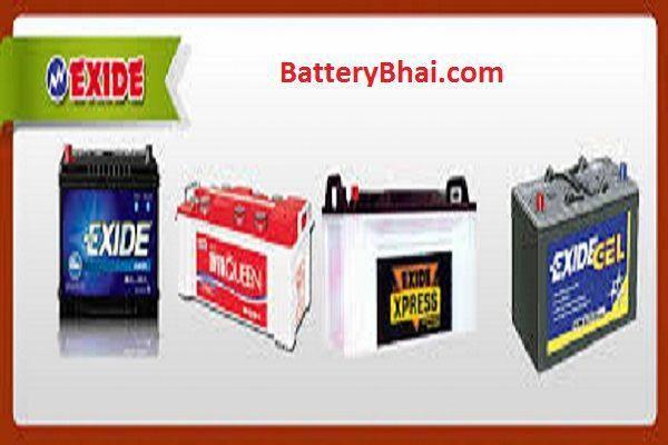 Shop Best Exide Car Batteries Online On Cheapest Price