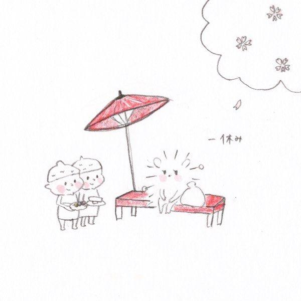 どんぐり茶屋で一休み 三食団子とお茶と桜に癒されるハリーです At Usagi