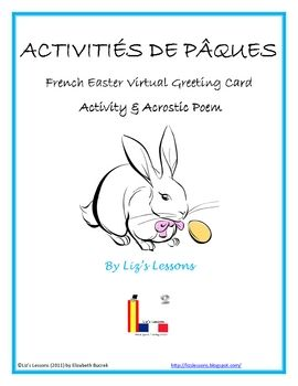 Free French Easter Virtual Greeting Cards And Acrostic Poem Acrostic Teaching French French Activities