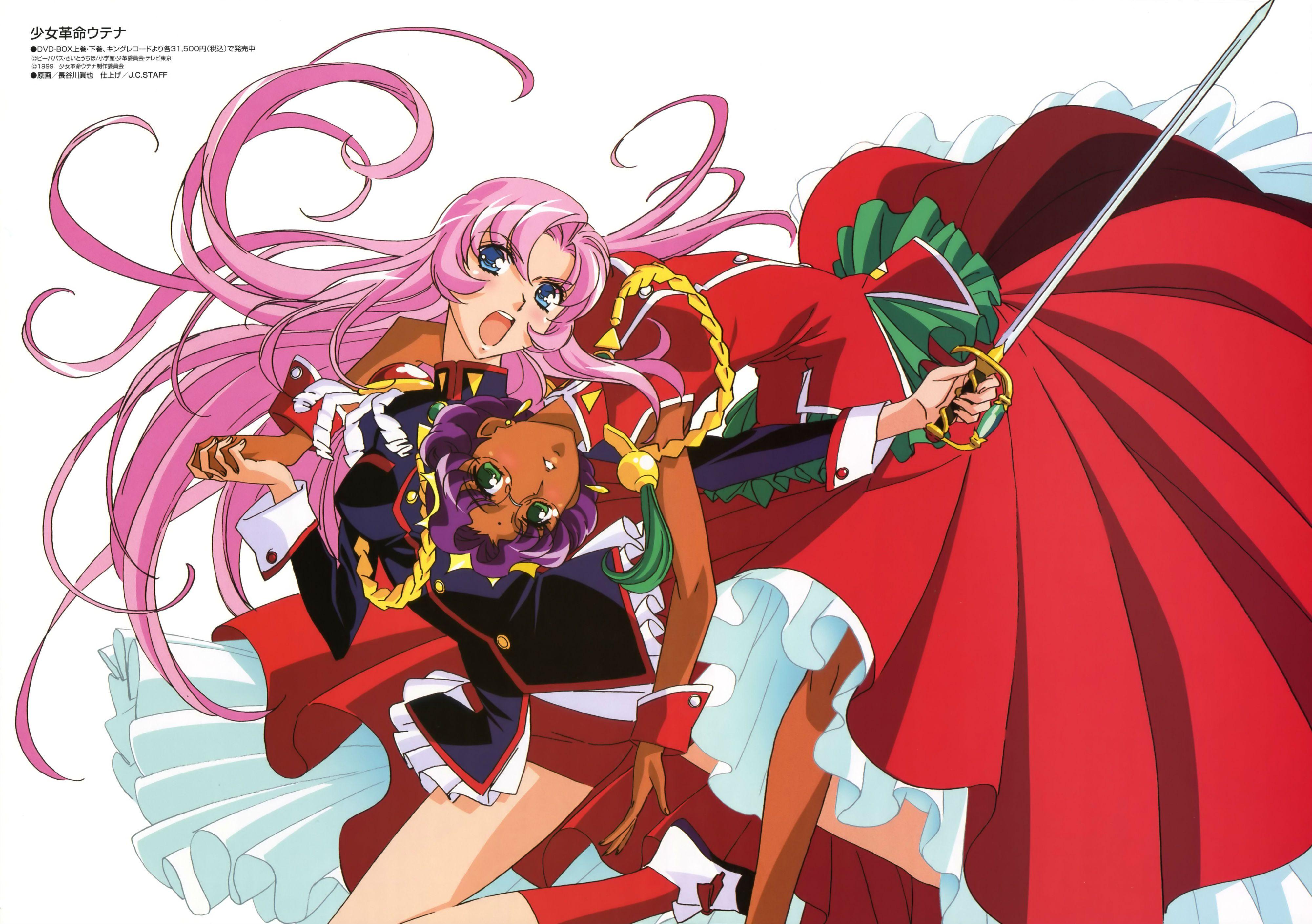228379.jpg (4000×2818) Anime, Utena, Revolutionary girl