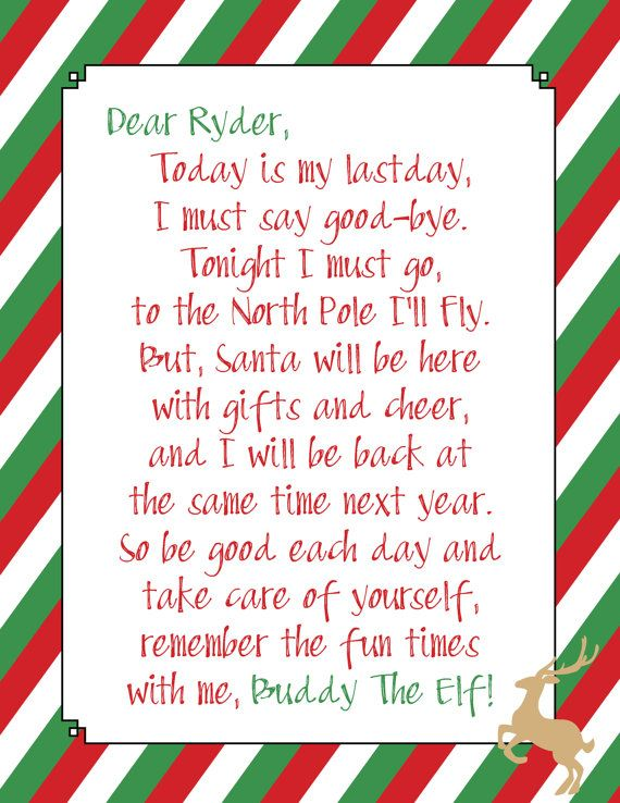 Elf GoodBye Letter Digital Download by MummaMeDesigns on Etsy