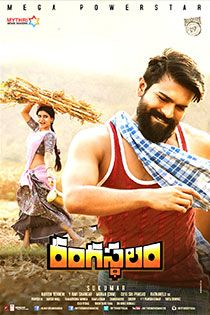 Rangasthalam picture full movie com download free online tamilrockers