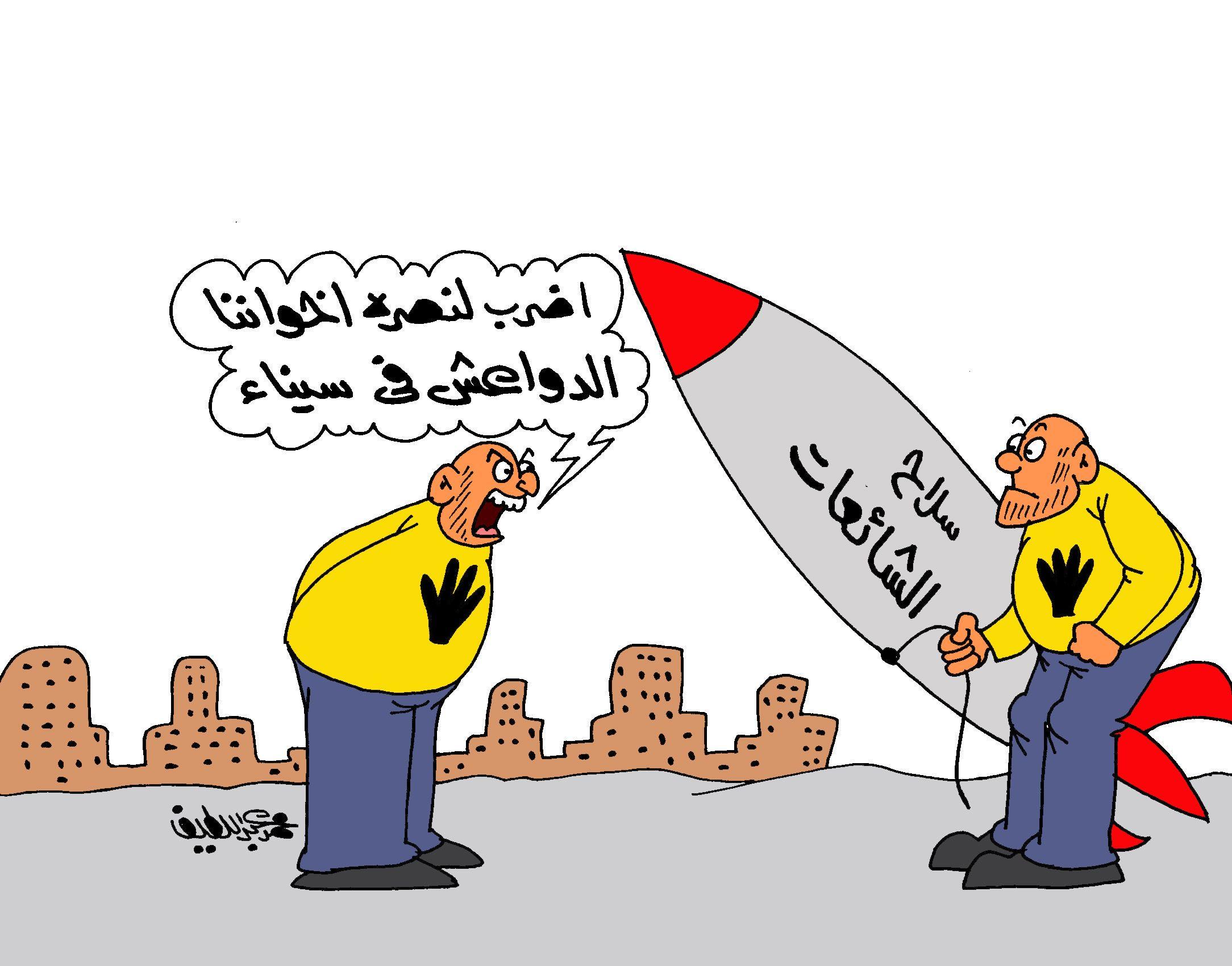 الشائعات سلاح الإرهابيين لنصرة الدواعش بسيناء فى كاريكاتير اليوم Simpson Bart Character
