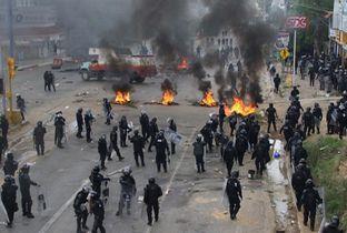 En Nochixtlán de 7 muertos 4 tenían balas de Policía CNDH - Milenio.com