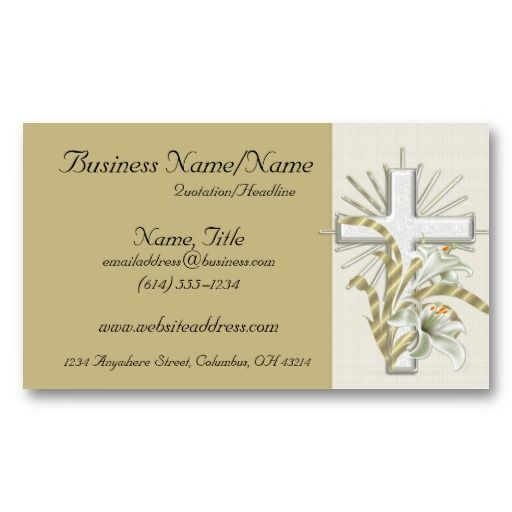 JUST SOLD! Tan with Beautiful Floral Cross Business Cards