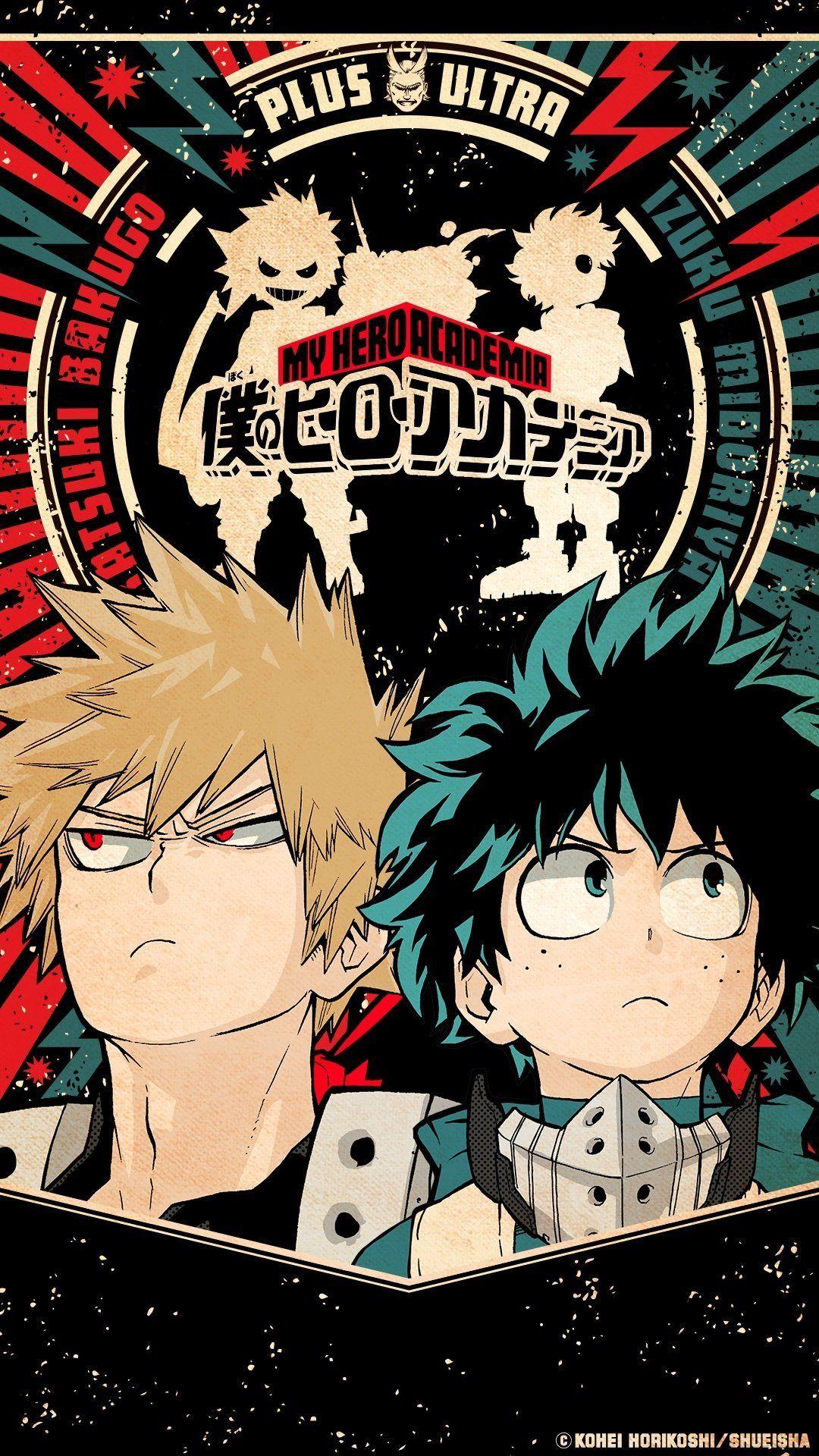 Spatziline Anime Wallpaper Iphone Anime Wallpaper Hero Wallpaper
