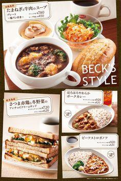 ベックスコーヒーショップ メニュー カフェフード 食べ物のアイデア ドリンクレシピ