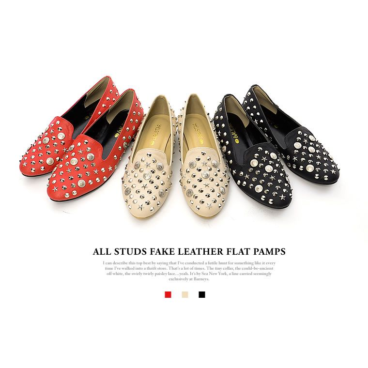 Flat pumps with studs