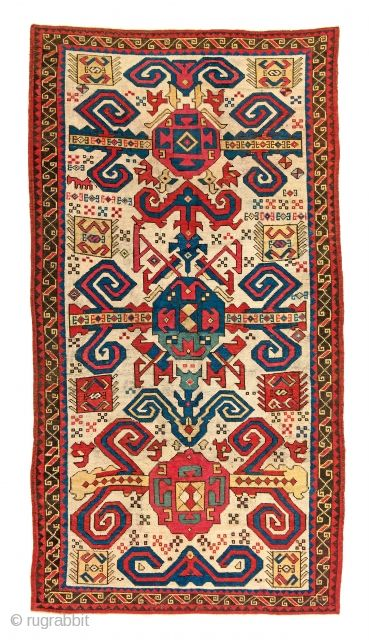 Fine Antique Oriental Rugs 6 Lot 226 Proto Perepedil Caucasus 18th Century 8ft 4in X 4ft 5in Condition Good According To Age Some Reweaves And