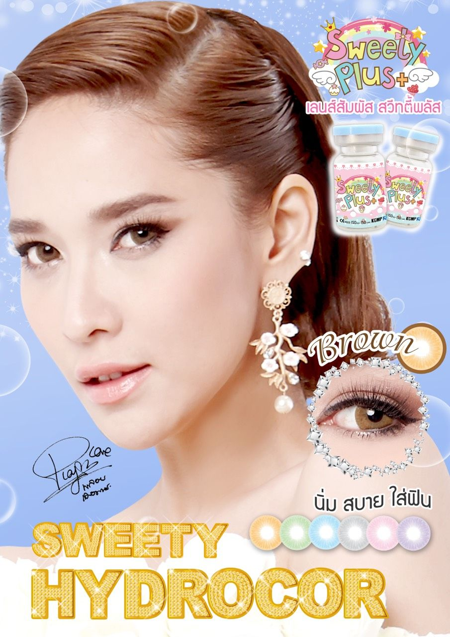 Sweety Hydrocor Solotica Best Seller Softlens Eos Marie Cantik Natural Mini Pony Vampire Twilight