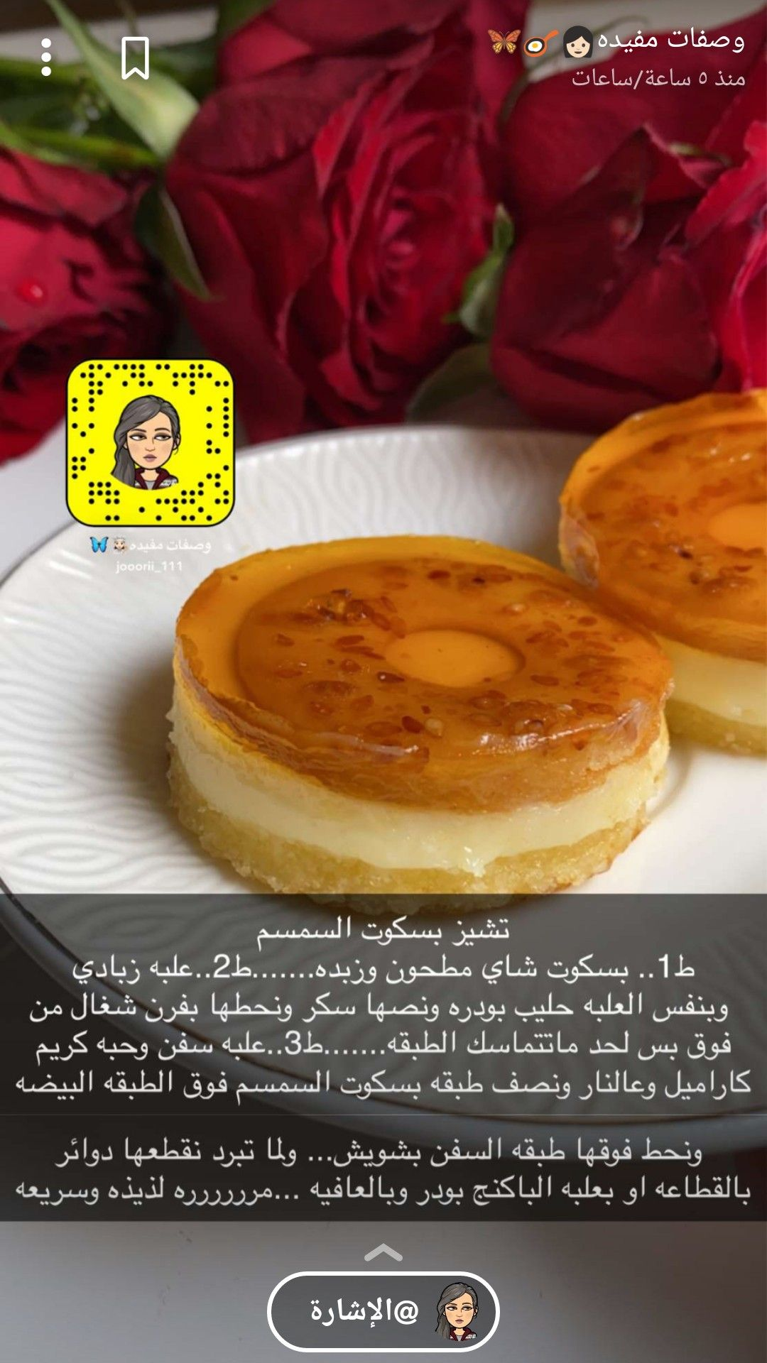 Pin By Zaaha 23 On لذاذه Yummy Food Dessert Food Recipies Desserts