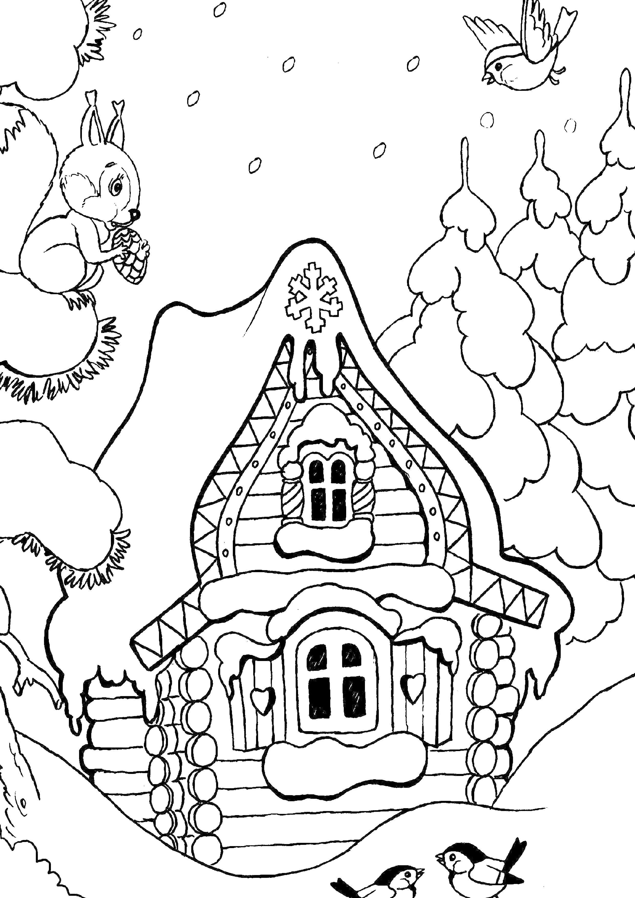 Продажа, картинки на зиму для срисовки