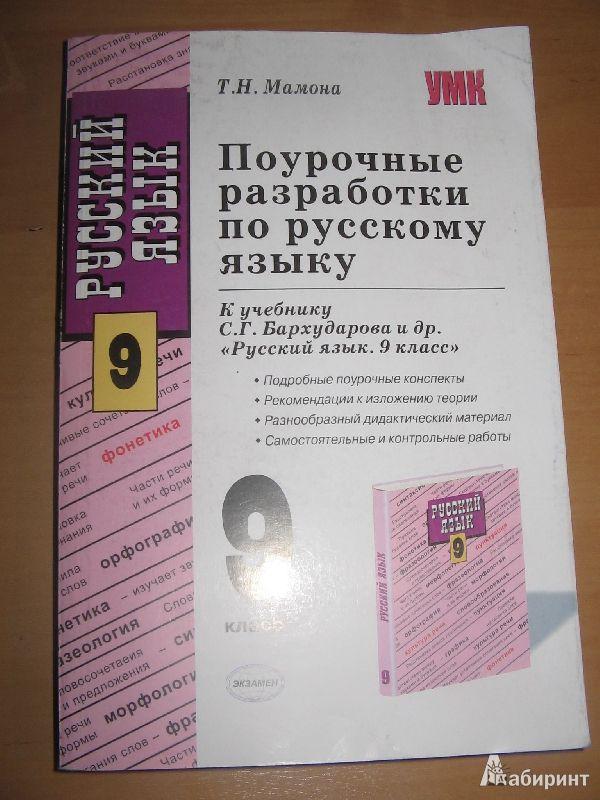 Тетрадь печатная по биологии ответы за 8 класс страница 35-72 м.р.сапина