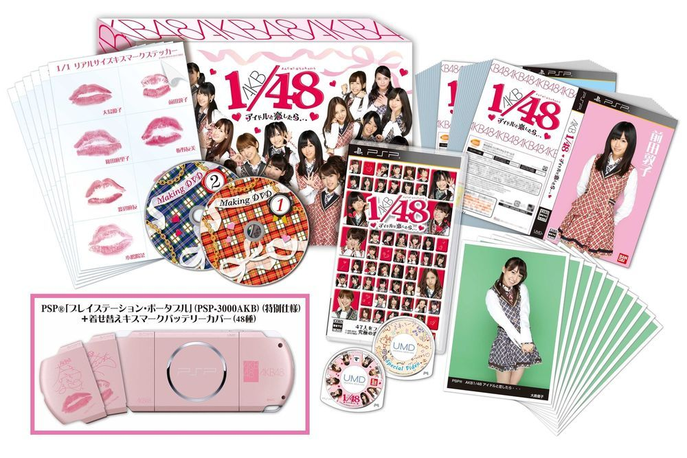 Bandai Sony Playstation Psp Portable Akb48 1 48 Premier Special Pack Japan Ver Bandai Playstation Portable Printing Double Sided Monopoly Deal