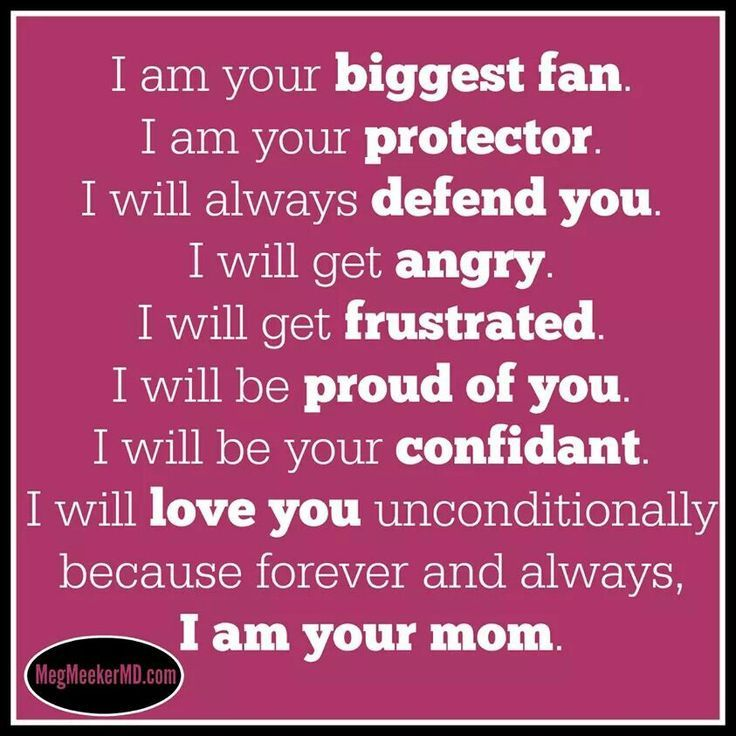 Charmant 35 Daughter Quotes: Mother Daughter Quotes
