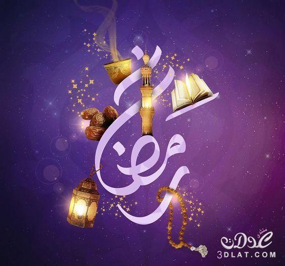 صور خلفيات فوانيس رمضان 2019 ادعية تهنئة صور رمضانية جديدة متحركة صور فوانيس رمضان متحركة جميلة Ramadan Kareem Ramadan Ramadan Greetings