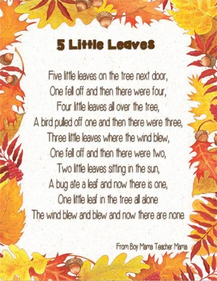 5 Little Leaves Craft Poem For Fall