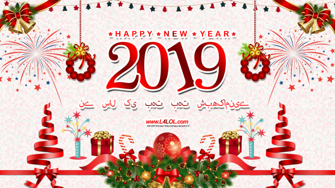 Happy New Year 2019 Images,Photos,Pictures Full HD Images