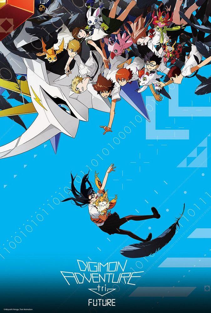 Digimon Adventure tri Future Bluray/DVD Digimon