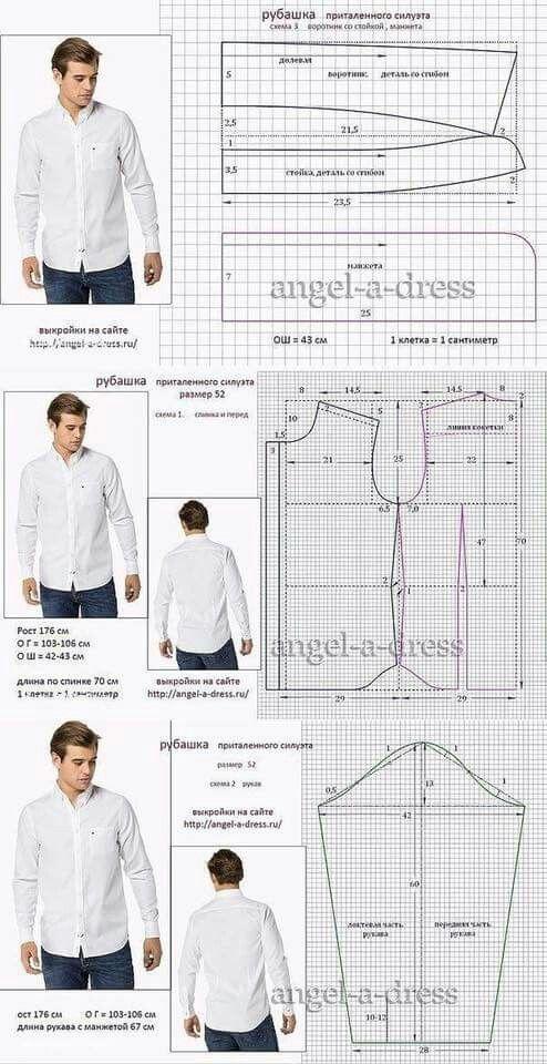 Camisa | COSTURA | Pinterest | Camisas, Patrones y Costura