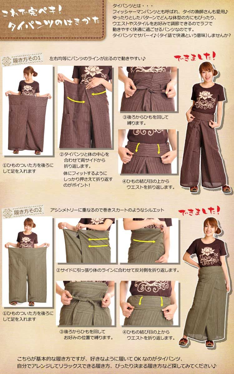 2019 year for lady- Fisherman thai pants how to wear