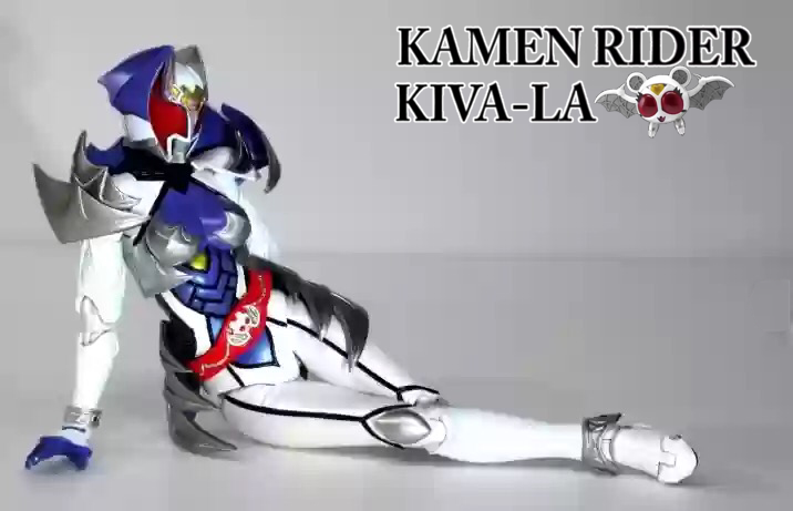 kamen rider kiva la 仮面ライダーキバーラ kamen rider rider kamen