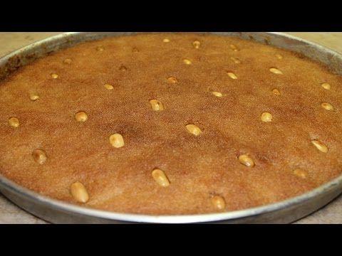 سر عمل البسبوسة الطرية و المتماسكة في البيت مثل البسبوسة الجاهزة عند الحلواني وصفة مضمونة 100 Youtube Cooking Recipes Cooking Lebanese Desserts