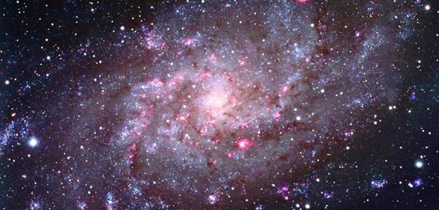 Galaxia mais brilhante do universo