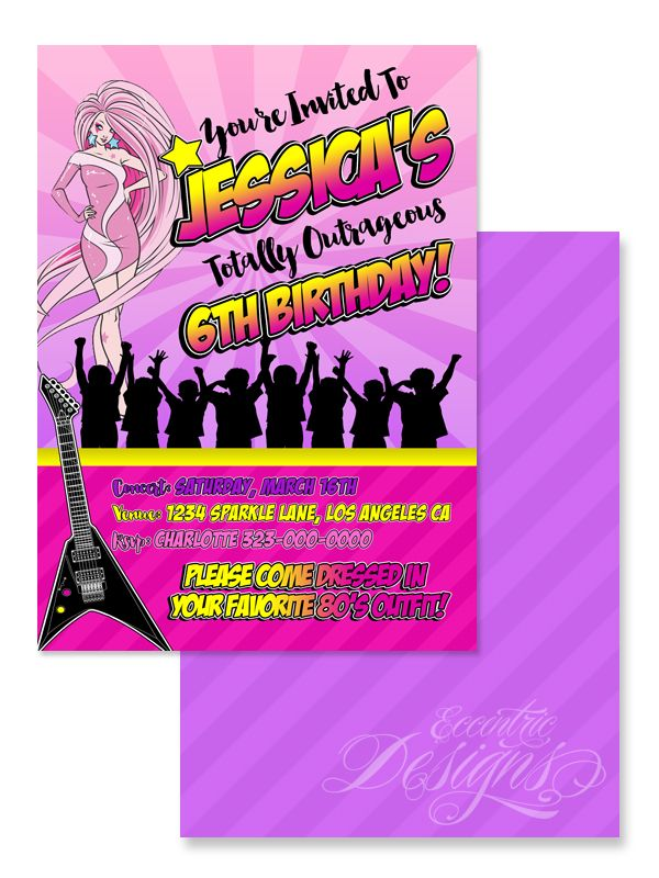 Jem and the Holograms Digital Birthday Party Invitation / Child ...