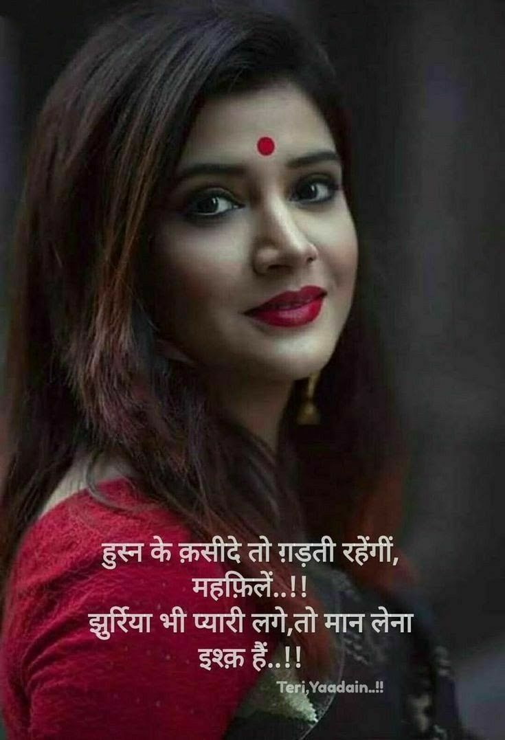 Pin by hem singh on natures beauty hindi quotes images