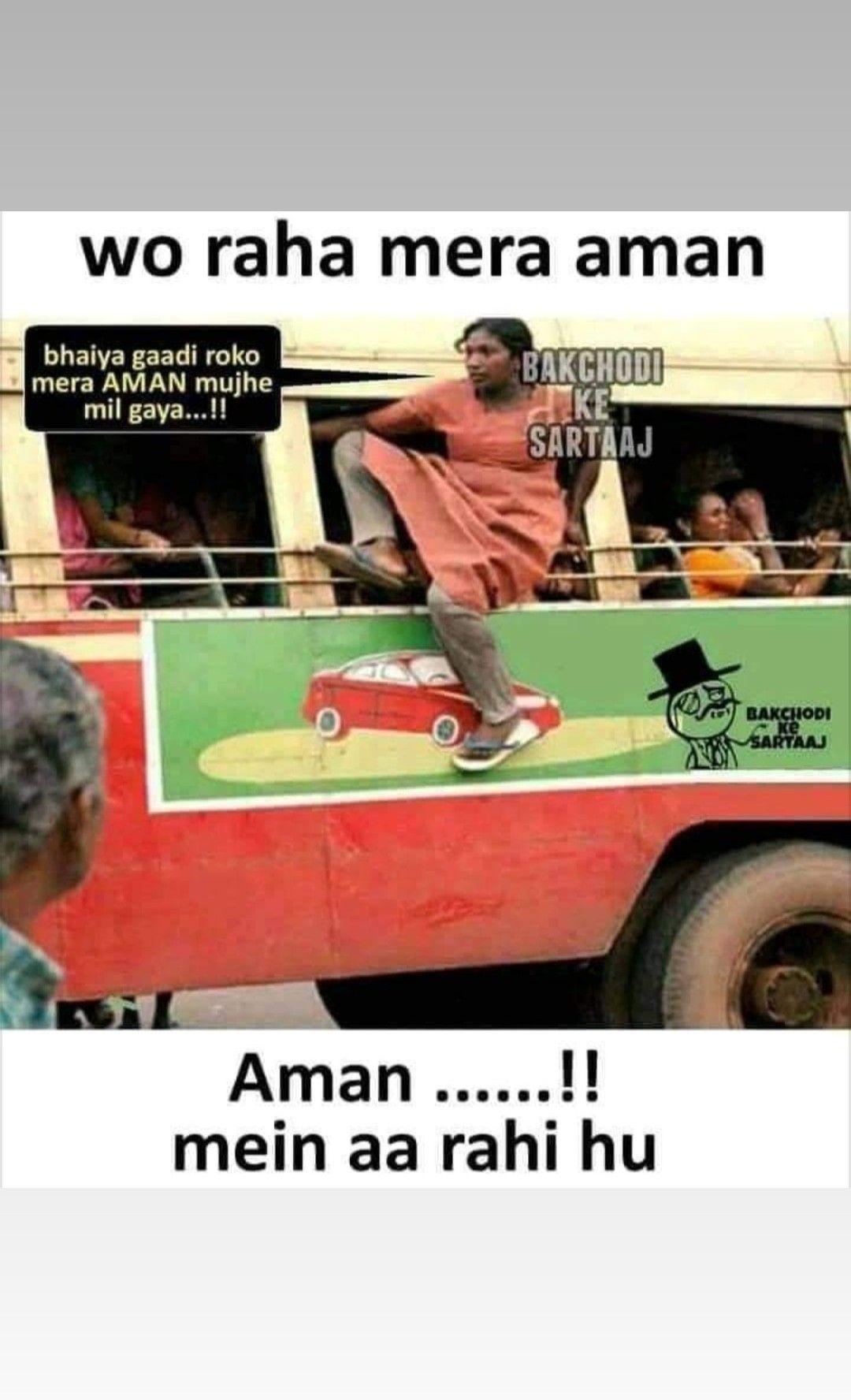 Pin By Namira Jamil On Jokes Funny Memes Jokes Mera