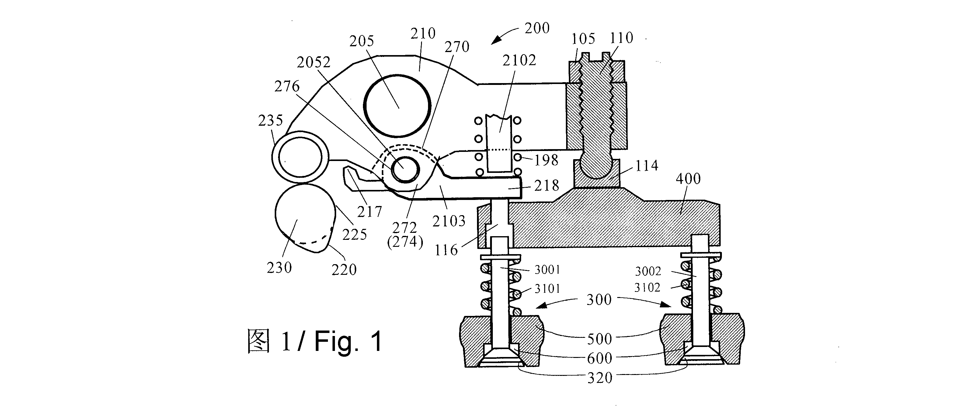 Wo2012083574a1 Combined Rocker Arm Apparatus For Actuating Auxiliary Engine Diagram Valve Of