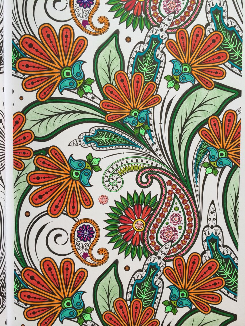 Art Therapie 100 Coloriages Anti Stress Coloriage Anti Stress Coloriage Dessin A Colorier