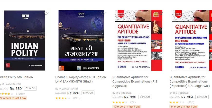 OFFER Get upto 40 off on Competitive Exams Books BUY HERE