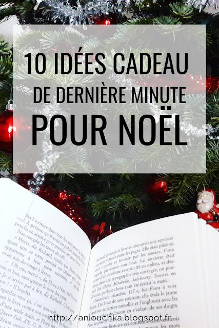 Noël : 10 idées cadeau de dernière minute | Cadeau dernière minute