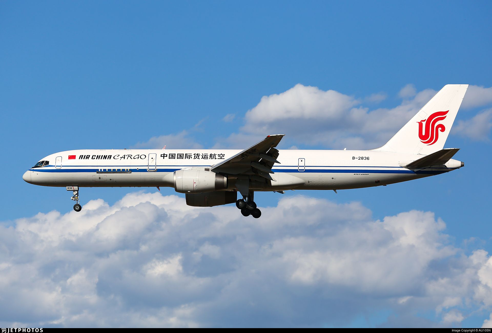 Airline Air China Cargo Registration B2836 Aircraft
