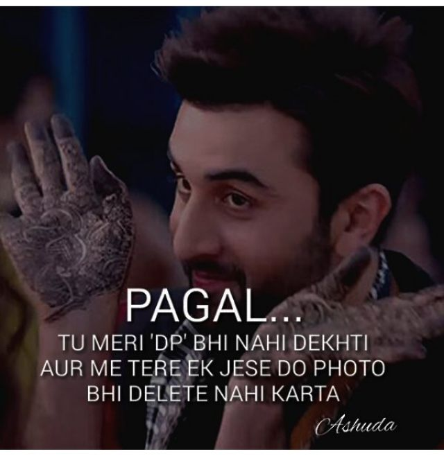 Yes To Meri Dp Bhi Nhi Dekhta Me Teri Ek Jesi Do Photos Bhi Nhi